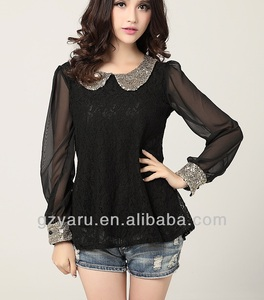 e4c81c9920f8c0 China Muslim Women Long Sleev Blouse, China Muslim Women Long Sleev Blouse  Manufacturers and Suppliers on Alibaba.com