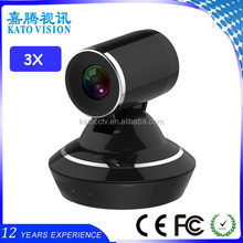 3X zoom camera for Video Conference Rooms, high quality 3x video online