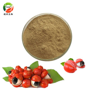 High quality and 100% Pure Natural organic Brazilian Guarana seed Extract Powder Anhydrous caffeine powder