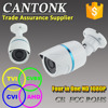 2.0Megapixel high resolution 3X optical zoom, auto focus; Motorized lens 2.8-8mm CCTV Camera