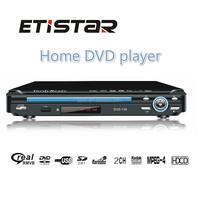 HD metal shell samsung lens 2CH portable Home DVD player with display USB SD Karaoke