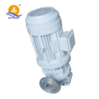 Vertical cooling tower water circulation pump
