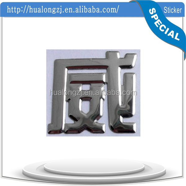 nameplate of cool pictures to print pi sticker small scale paper machine logo lighted car emblem label