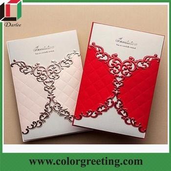 Extravagant Wedding Invitations Royal Invitation Card Fancy Reception