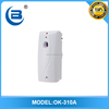 Hotel room wall mounted automatic air freshener dispenser wholesale price