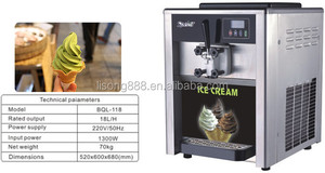 Sanitary frozen yogurt dispenser