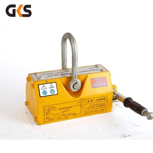 Industrial Magnetic steel plate Lifter 600 lbs Lifting Capacity Neodymium Magnets