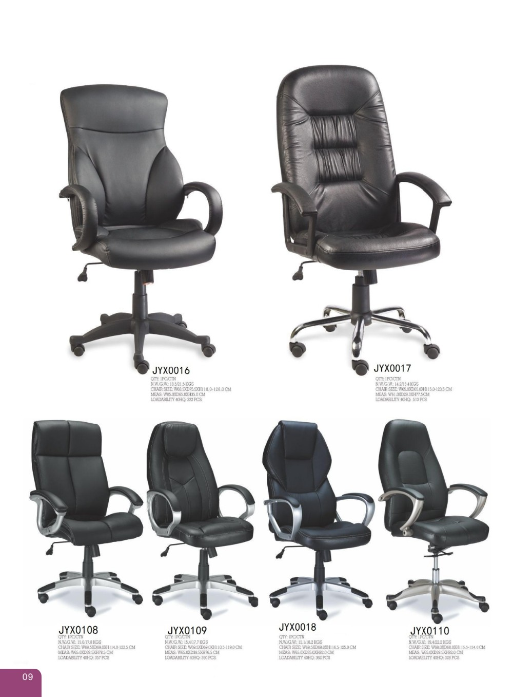 Economic Gaming Chair Pu Leather With Nylon Base And