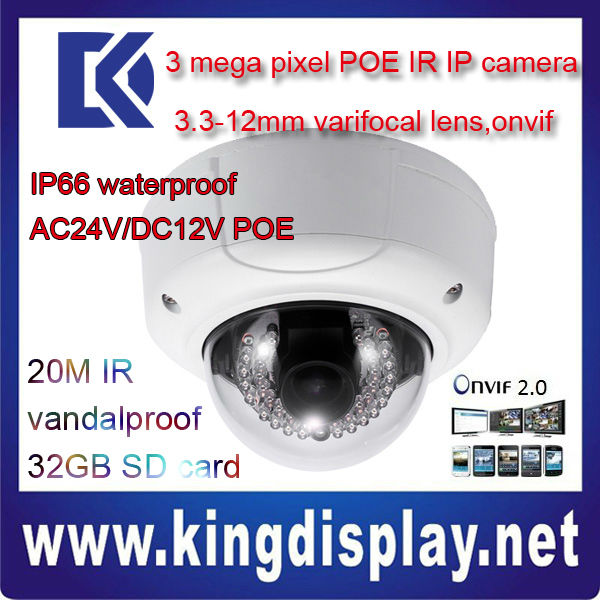 IPC-HDBW3300 DAHUA IPcamera water proof and vandal proof 3 mega IP IR dome surveillance camera