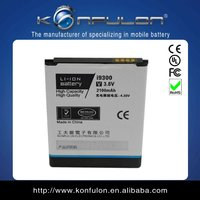 Li ion lithium mobile battery pack factory sell for sansung galaxy s3 i9300
