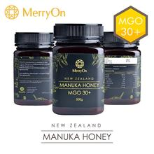 MerryOn New Zealand Manuka MGO 30+ gmp private label best honey