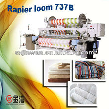 737B High Speed Towel Rapier loom Weaving machine