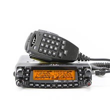 50 watt <span class=keywords><strong>vhf</strong></span> <span class=keywords><strong>uhf</strong></span> mobile radio TYT TH-9800 mobile auto radio