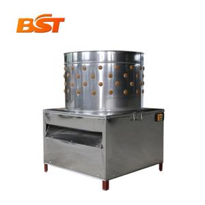 Tonline good quality chicken plucker/chicken plucker machine/poultry  plucker with good motor