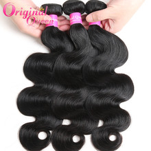 Brazillian Body Wave Virgin Hair Unprocessed Human Hair Extensions
