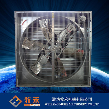 Push-pull type exhaust fan for industrial workshop