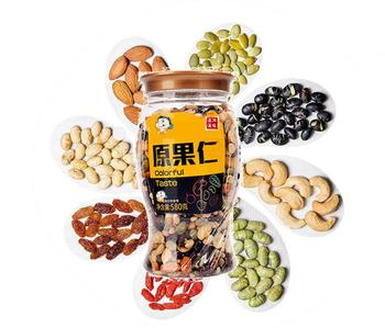 snacks and finger foods Axilixi Mixed nuts 580g