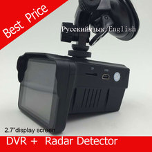 H588 speed Car DVR Camera Radar Detector Speed Radar  combo 2in1 2.7″LCD Russian or ENGLISH Voice Free shipping