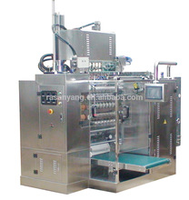 New design fully automatic food chemical medical small powder filling packing machine