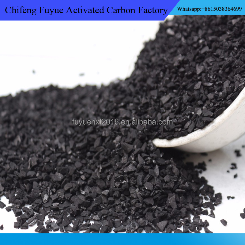 Coconut shell-besed gold mining activated carbon
