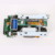 ATM Machine Spare Part NCR USB Smart Card Reader 4450737837 445-0737837
