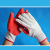 rubber working gloves on palm cheap rubber work gloves red palm knit work gloves