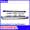 suv 4x4 Aluminium alloy running boards For Jeep Renegade Side step bar from Maiker