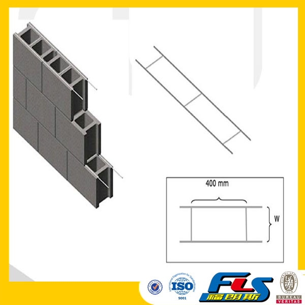 Ladder Type Block Reinforcement Mesh - Buy Block Mesh,Block Reinforcing  Ladder Wire,Ladder Product on Alibaba.com