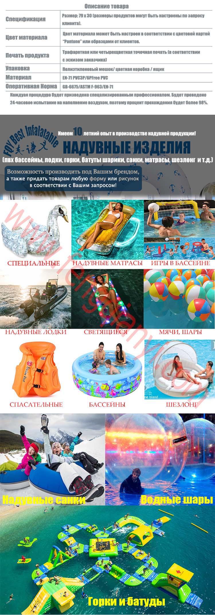 Discounted Flamingo Pool Float Raft + Free Repair Kit - Buy