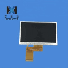 Resistiven und kapazitiven touchscreen optional 800x480 480x272 display 4,3 zoll tft lcd modul