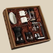 Ретро кофемолка, сифонная ручная кофемашина, Подарочная коробка, бытовая стеклянная кофеварка(Китай)