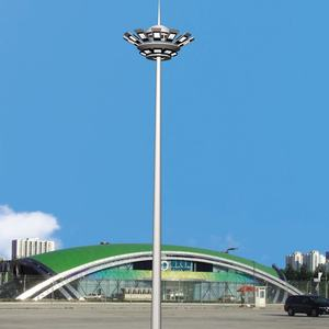 15m~45m height customized Solar LED high mast light with lifting system