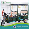 china cheap price old SAHA model three wheel electric tricycle for hot sale with high quality