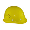 PE materials plastic lining cheap construction work helmet safety