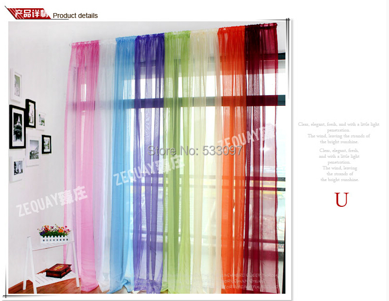 6 meters piece curtains yarn 9 colors tulle curtain to - How to pick curtains for living room ...