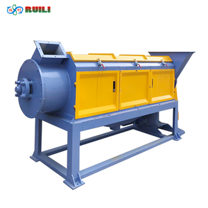 Centrifugal plastic drying machine/plastic dryer for plastic recycling washing machine