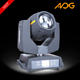 200W Yodn 5R Pro concert knight smart sharp DJ sky high narrow mini super strong rotating sharpy stage beam moving head light