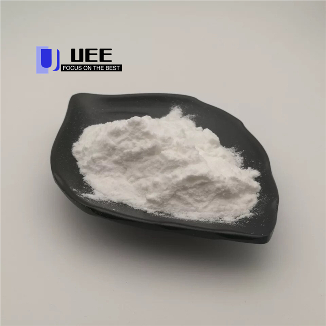 Best price Plant Extract 100% Natural CAS 554-62-1 Phytosphingosine <strong>powder</strong>