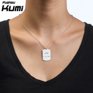 wholesale Personalized Silver 925 Customized Arabic Dog Pendent Necklace