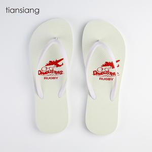646fdb8ae1de Flip Flops For The Bride Wholesale