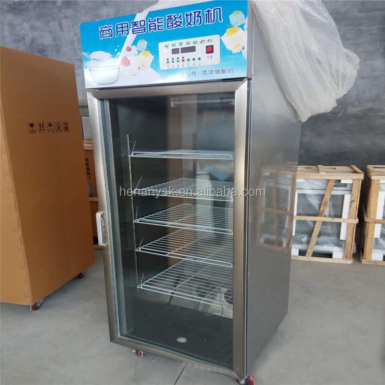 Commercial Double Door Intelligent Yoghurt Making Processing Machines Yogurt Fermentation Tank Showcase