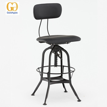 Vintage Retro Toledo Bar Chair/ Metal Vintage Toledo Stool
