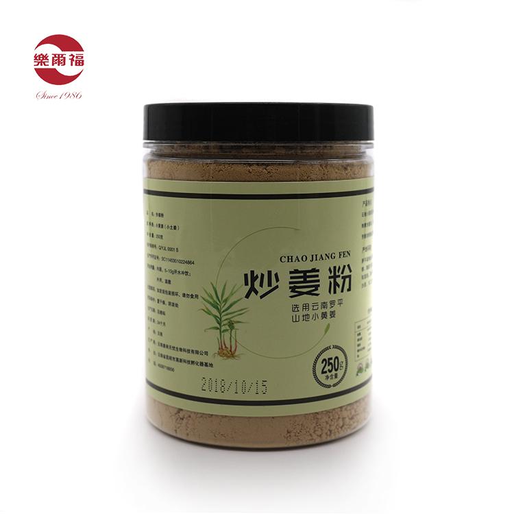2020 HOT sale Organic ginger Green tea ginger drink tea  ginger Powder
