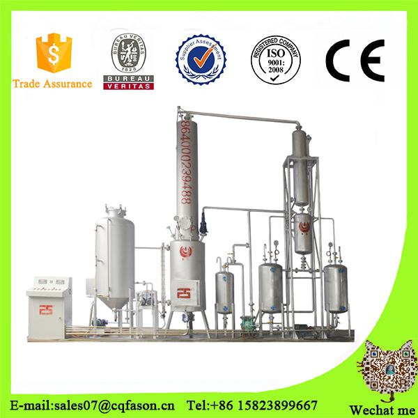 Newest generation used engine oil distillation plant to gasoline