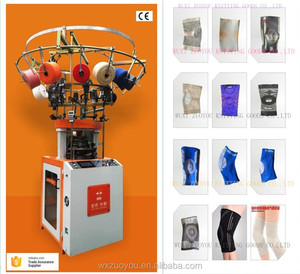 High speed headband kneebandage knitting machine for sport and medical