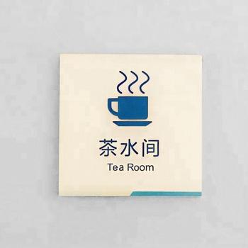 Clear Tea Room Acrylic Sign Indoor Signboard For Office - Buy Acrylic  Sign,Indoor Acrylic Sign,Tea Room Acrylic Signboard Product on Alibaba com