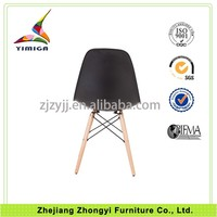 Wholesale modern Various Color vip plastic chair