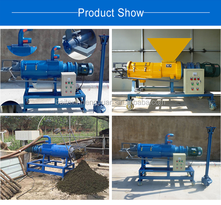 Biogas Slurry dewatering machine Solid liquid separator