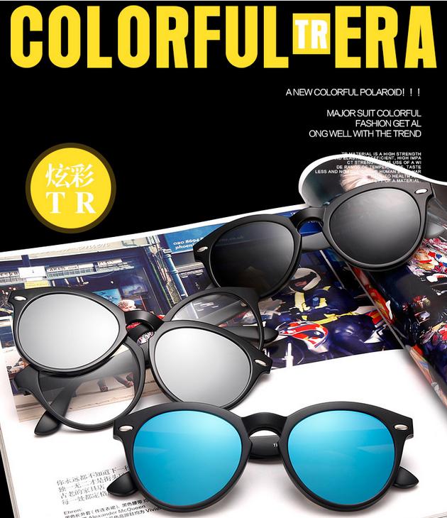 Sunflower Beste Verkaufen Italien Classics Retro Tr90 Cat.3 Polarisierte Clip Shortsightedness Fahren Magnet Sonnenbrille Buy Magnet