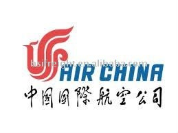Air freight services to Portland, USA from China by CA